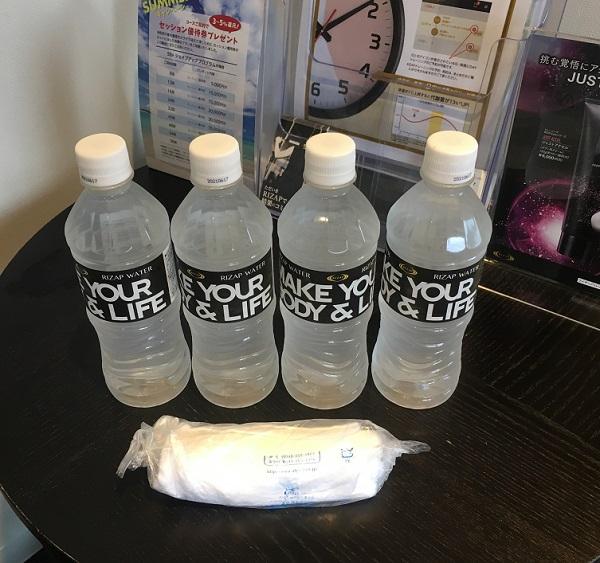 ライザップの水(4本)
