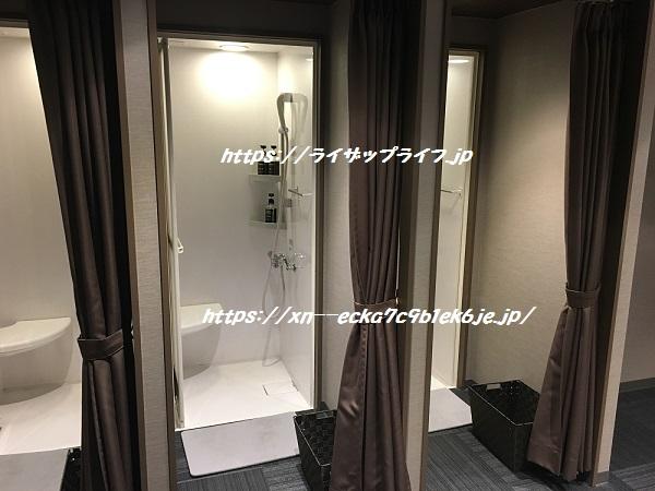 ライザップのシャワールーム