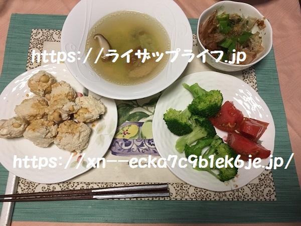 ライザップスタイルのレシピを参考に作った食事