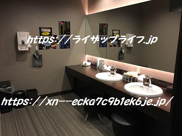 ライザップ上野店の洗面台