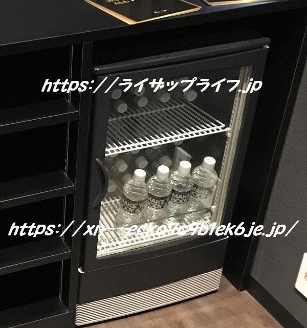 ライザップ大宮西口店のマシンルームの冷蔵庫