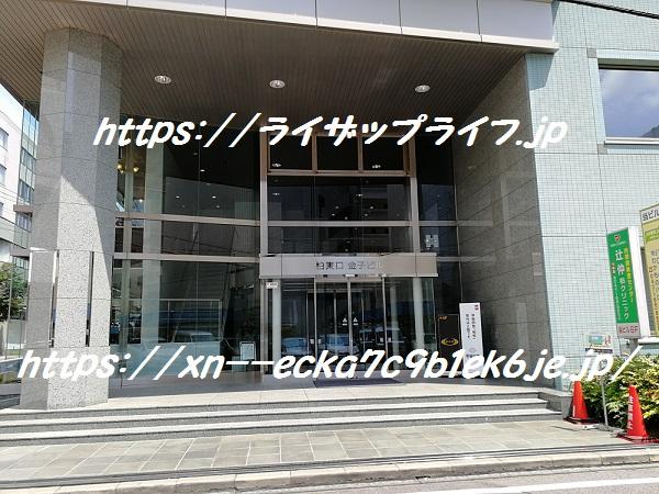 ライザップ柏店(千葉県柏市柏4-8-1 柏東口金子ビル)