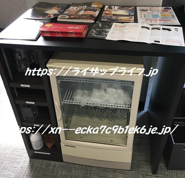 ライザップ天神店のマシンルームの冷蔵庫