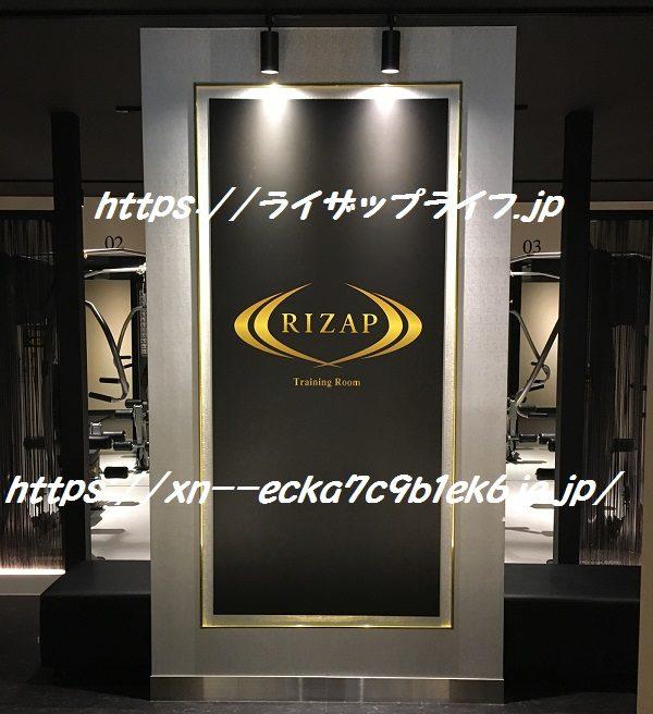 ライザップ上野店のマシンルームの入り口