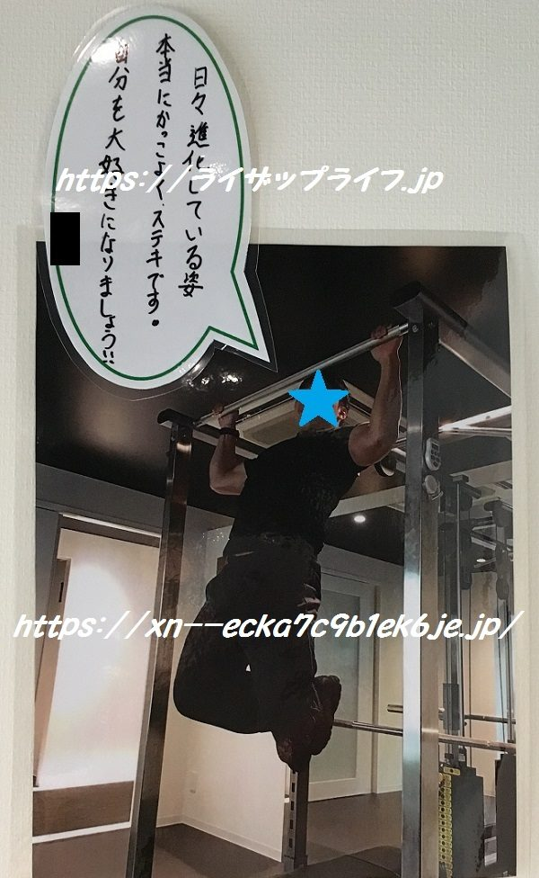 ライザップ松戸店の鈴木トレーナー