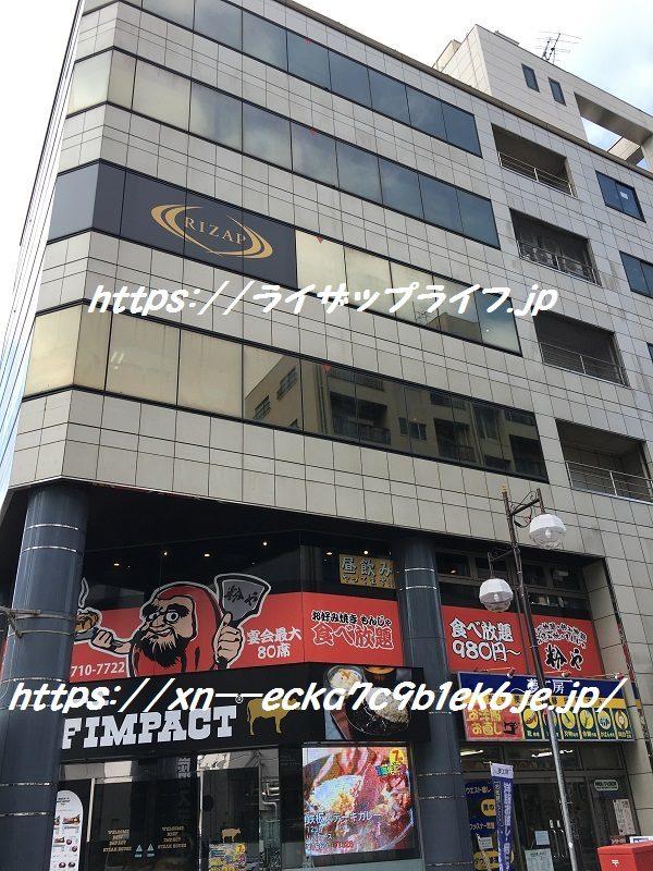 ライザップ松戸店(千葉県松戸市本町23-5)が入居する土屋ビル