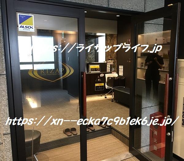 ライザップ松戸店(千葉県松戸市本町23-5)の入り口
