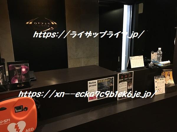 ライザップ名古屋栄店のフロント
