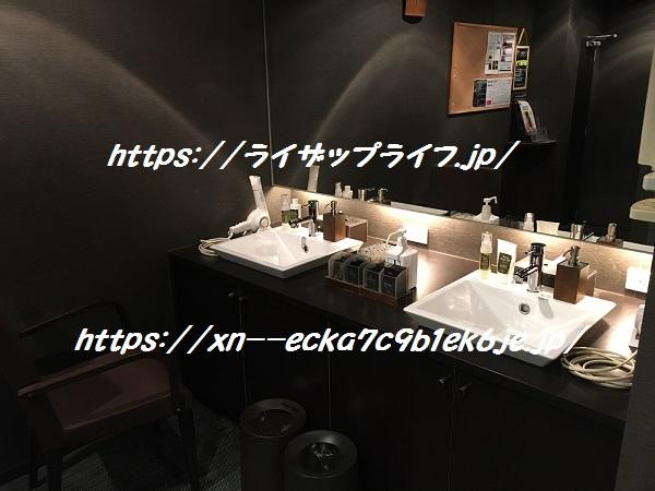 ライザップ名古屋栄店の洗面台
