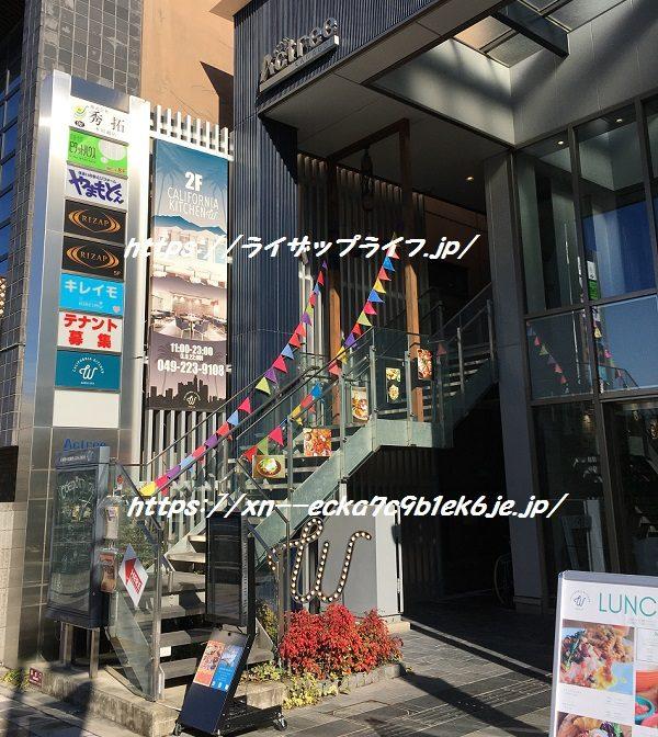 ライザップ本川越店(川越市新富町1-3-5 Actree KAWAGOE)