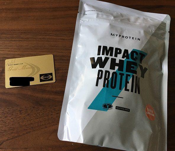 マイプロテイン(My Protein)