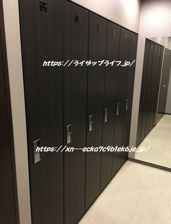 ライザップ本川越店のロッカールーム