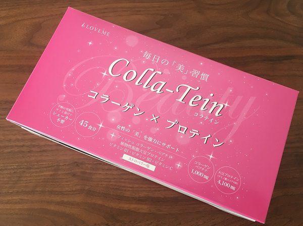 女性専用プロテイン【Colla-Tein(コラテイン)】