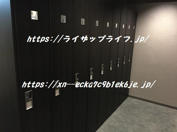 ライザップ心斎橋店のロッカールーム