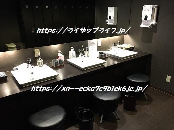 ライザップ梅田店の洗面台