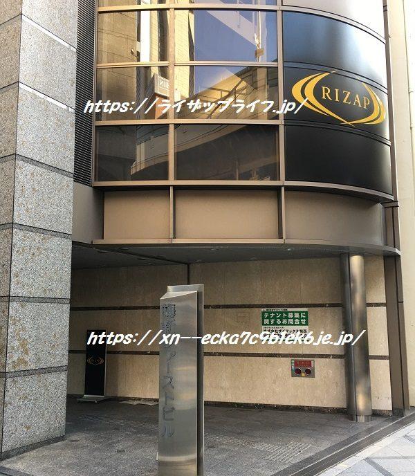 ライザップ梅田店が入居する梅新ファーストビル(大阪市北区曾根崎1-2-9)