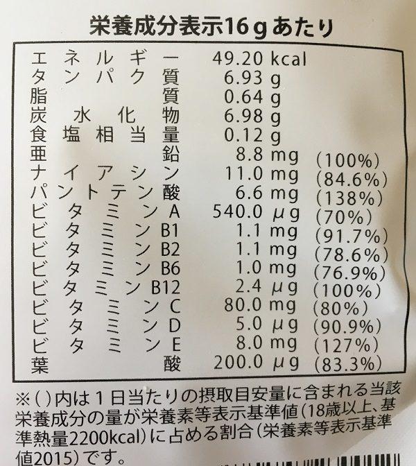 ダイエット&美容に特化したカカオ味の女性向けプロテイン【besup -ビサップ- (caocca)】