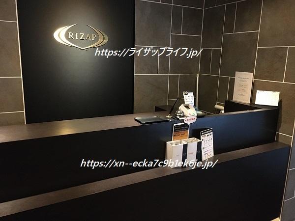 ライザップ横浜西口店のフロント