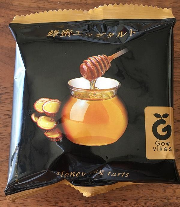Gowvikes(ガウビケス)の蜂蜜エッグタルト