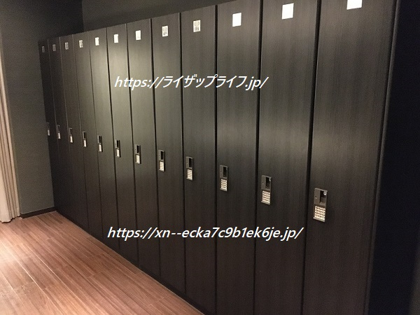 ライザップ横浜西口店のロッカールーム