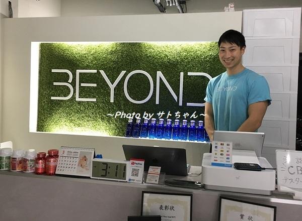 BEYONDの櫻井トレーナー