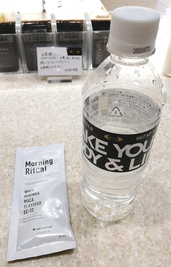 Morning Ritual(モーニングリチュアル)