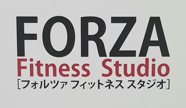 FORZA(フォルツァ)